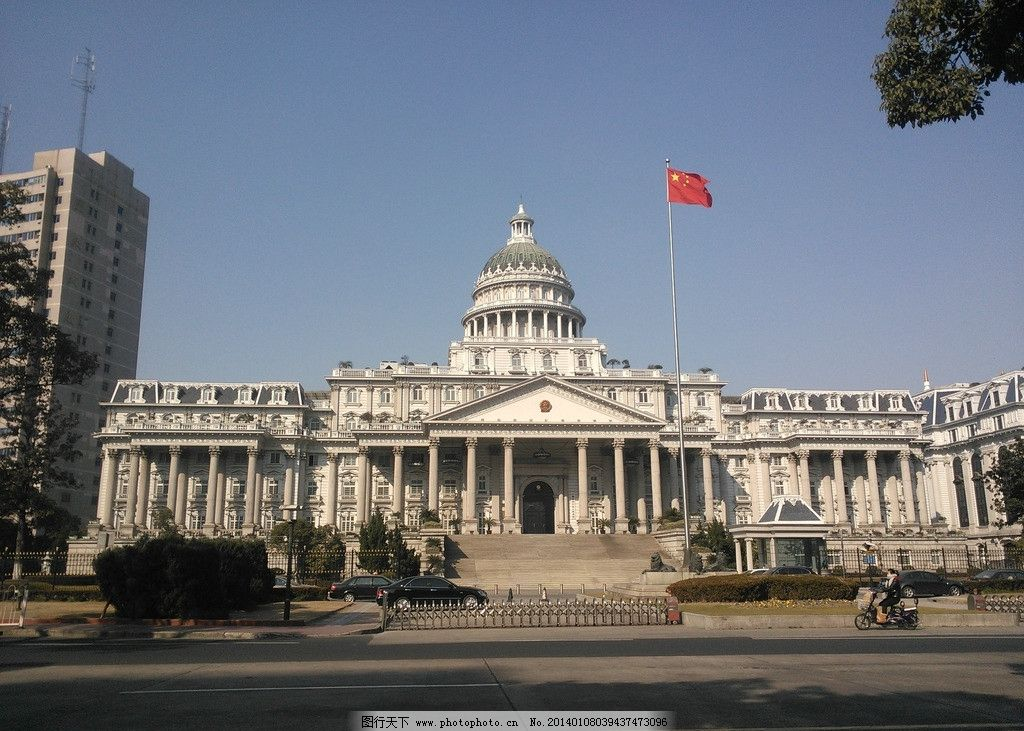 上海闵行区人民法院