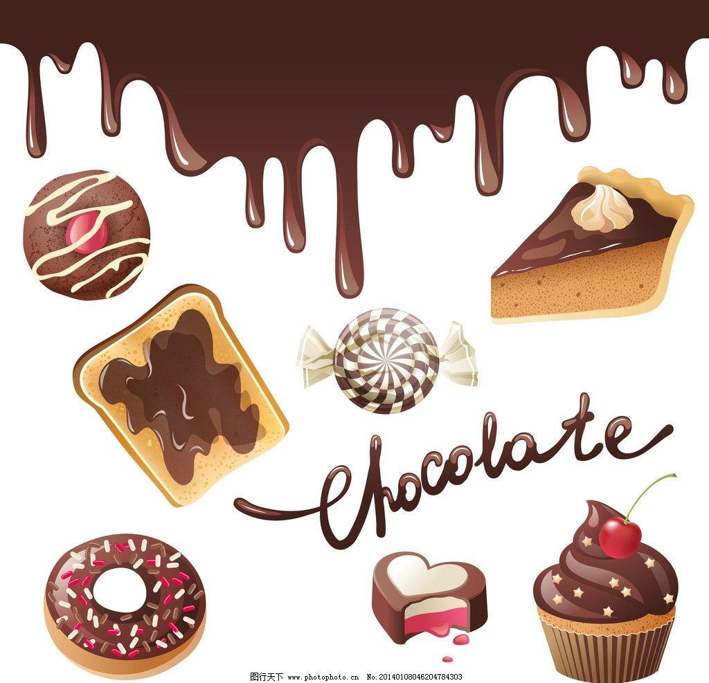巧克力蛋糕 巧克力饼干 可爱 甜点 点心 曲奇 卡片 餐饮美食 餐饮美食