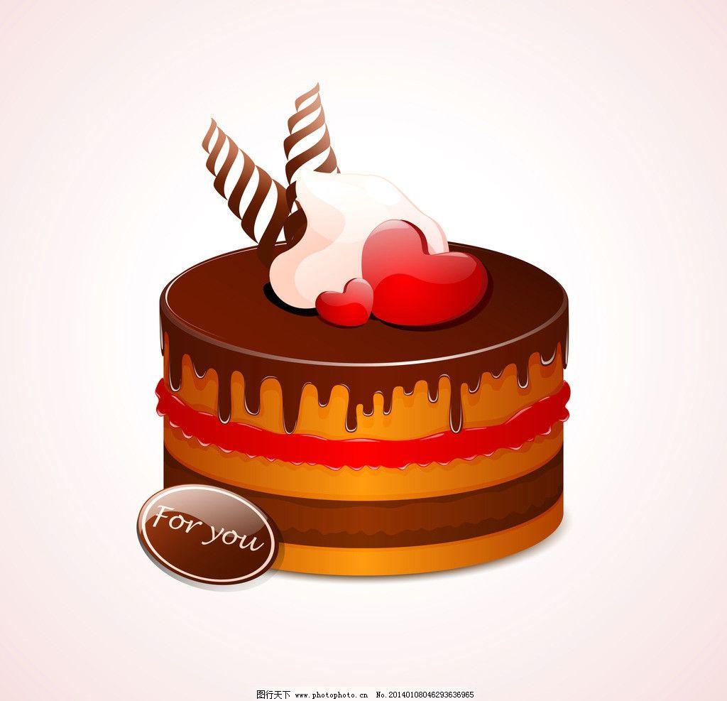 巧克力蛋糕 巧克力饼干 生日蛋糕 可爱 甜点 点心 曲奇 卡片 餐饮美食