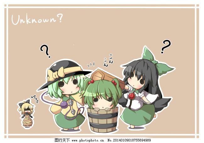 四人动漫图图片