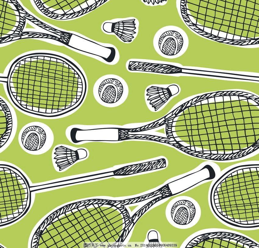 羽毛球 体育 体育用品 手绘 矢量