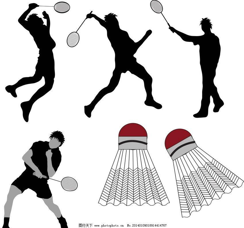 羽毛球 打羽毛球 运动员