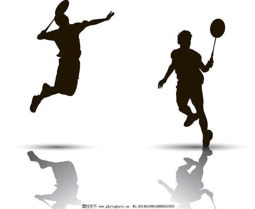 打羽毛球 羽毛球 运动员
