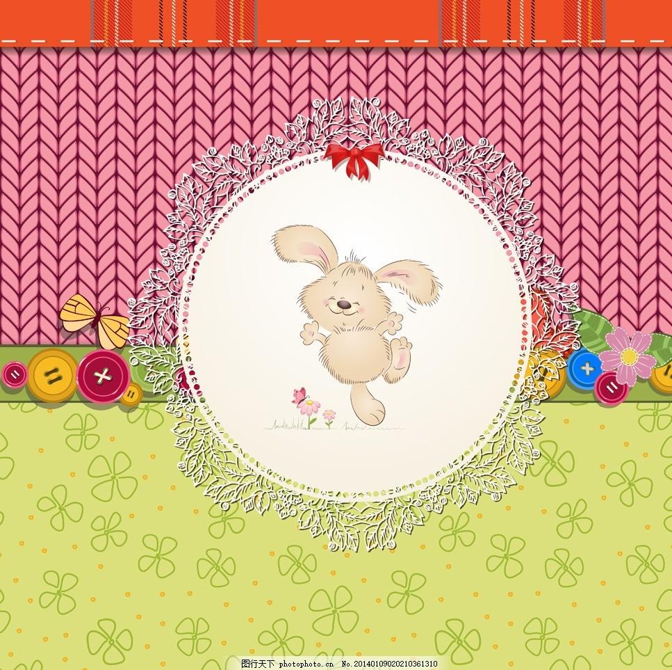 卡通背景 小兔子 可爱卡通背景 母婴用品 插画 背景画 儿童 时尚背景