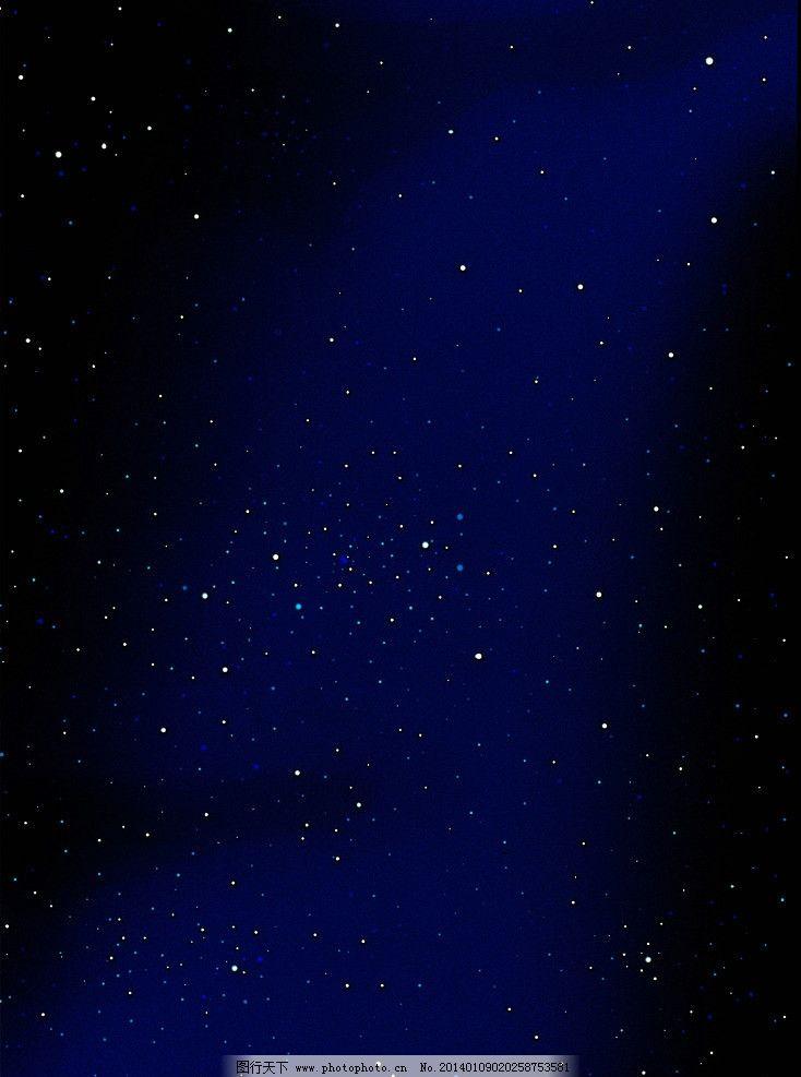 星空 天空 星星 深蓝 夜空 底图 背景底纹 底纹边框 设计 304dpi jpg