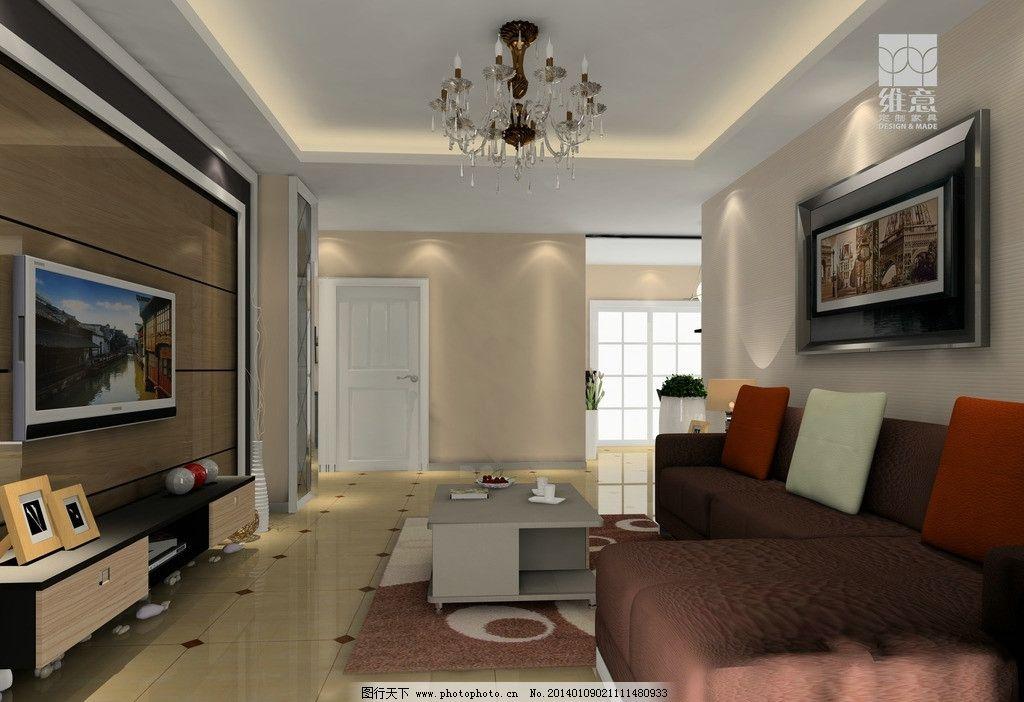 室内家装设计 客厅 沙发 电视柜 空调 壁画 地毯
