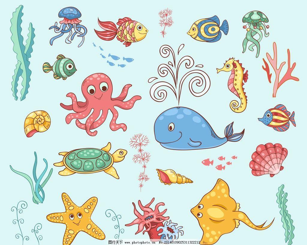 海洋生物 鲨鱼 小鱼 小乌龟 动物 动物世界 生物世界 广告设计 矢量设
