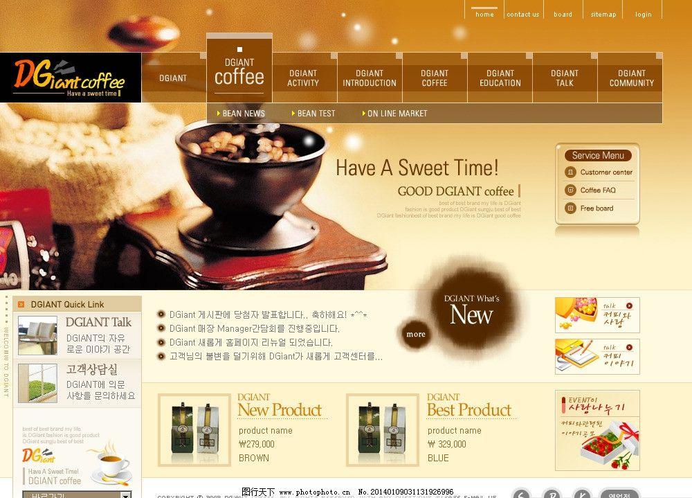 食品网站设计 国外食品