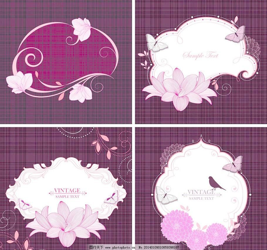 古典花纹 时尚花纹 梦幻花纹 欧式 古典 花纹 花边 花朵 花卉 刺绣