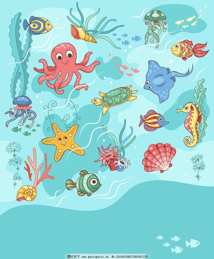 海底动物世界乌龟