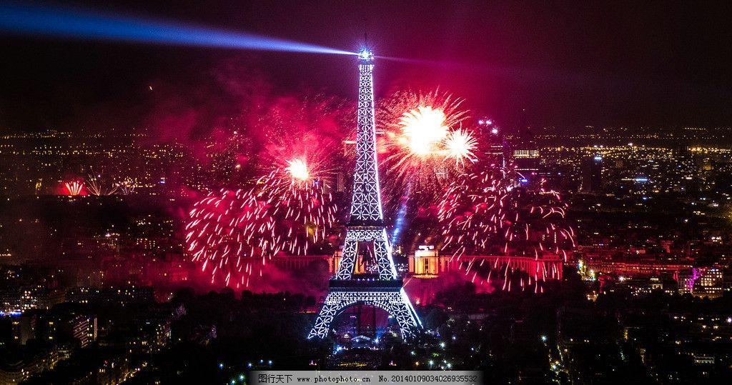 埃菲尔铁塔 烟火 烟花 节日 灯光 庆典 法国 欧洲 国外旅游 旅游摄影