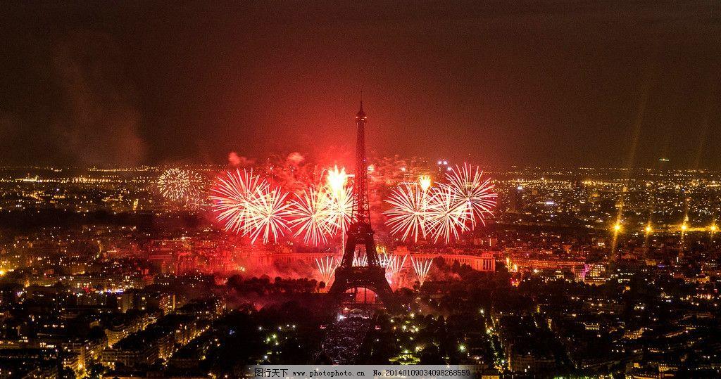 埃菲尔铁塔 烟火 烟花 节日 灯光 庆典 法国 欧洲 红色 国外旅游 旅游