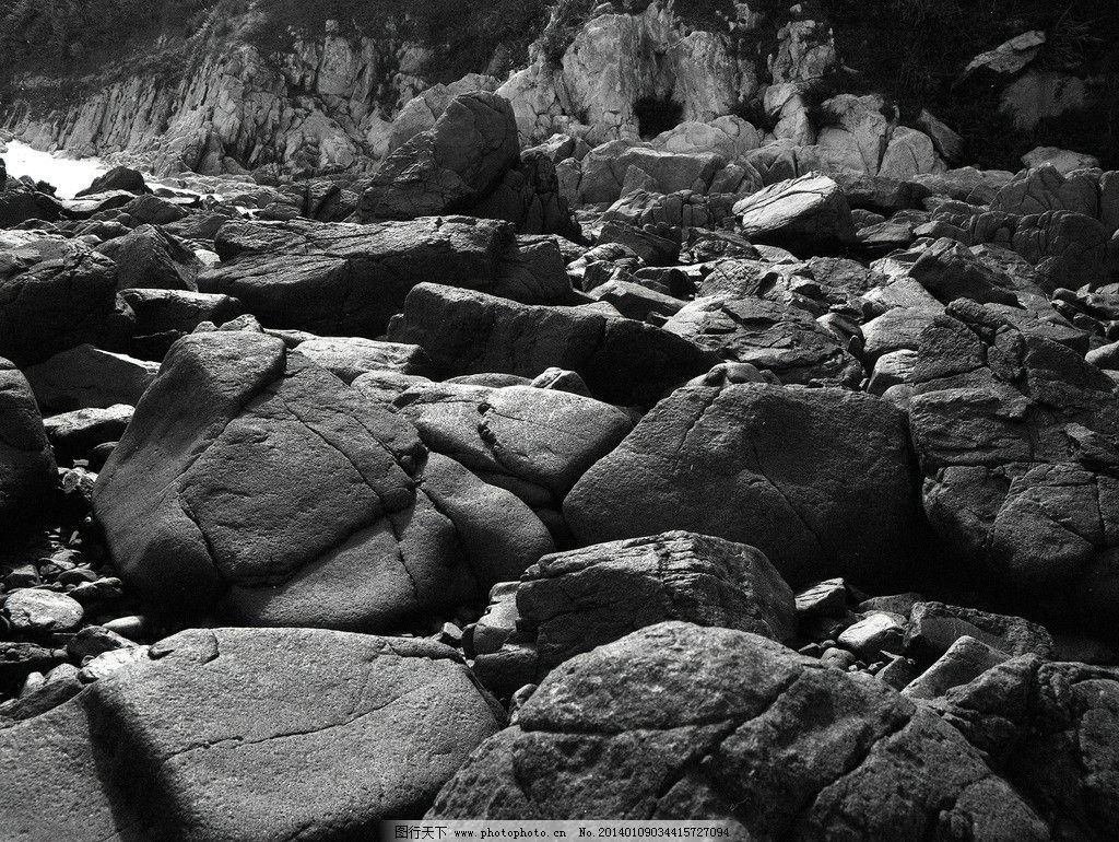 石头 黑白 海边 退潮 反差 山水风景 自然景观 摄影 2400dpi jpg