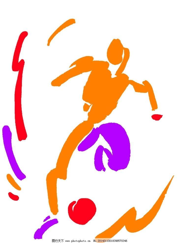 足球 手绘 原创 运动 色彩 动漫人物 动漫动画 设计 300dpi jpg
