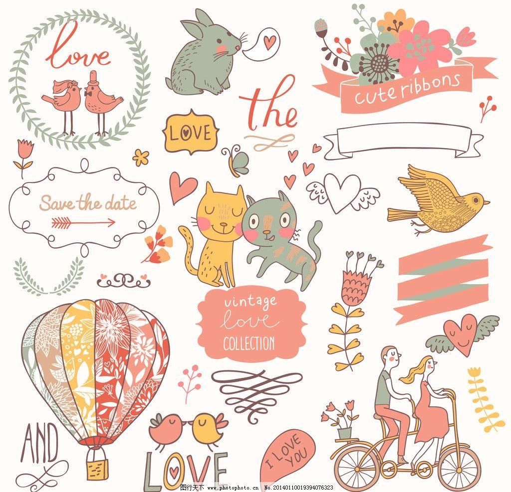 情人节图片,情人节背景 手绘 卡通 求爱 花纹 红桃心