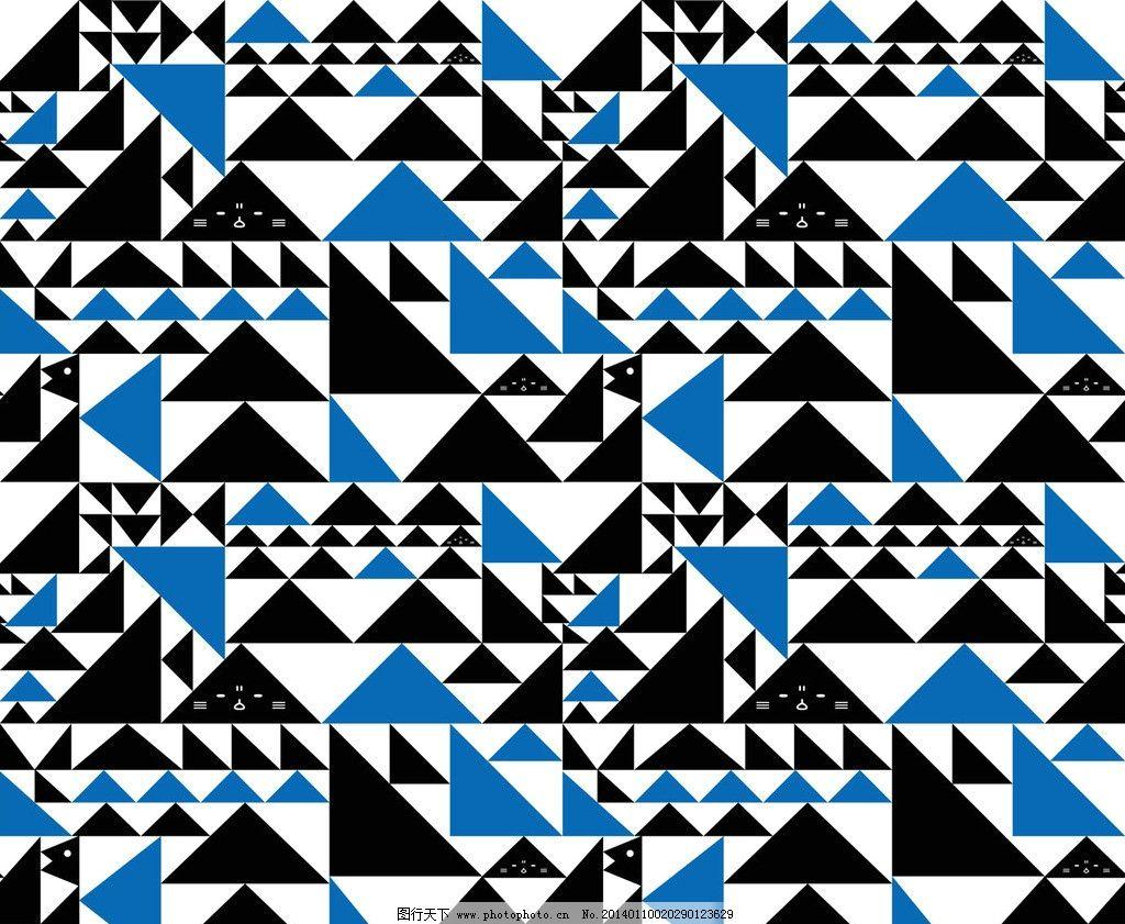 五彩花纹矢量素材 五彩花纹模板下载 蓝色 黑色 白色 三角形 包装纸