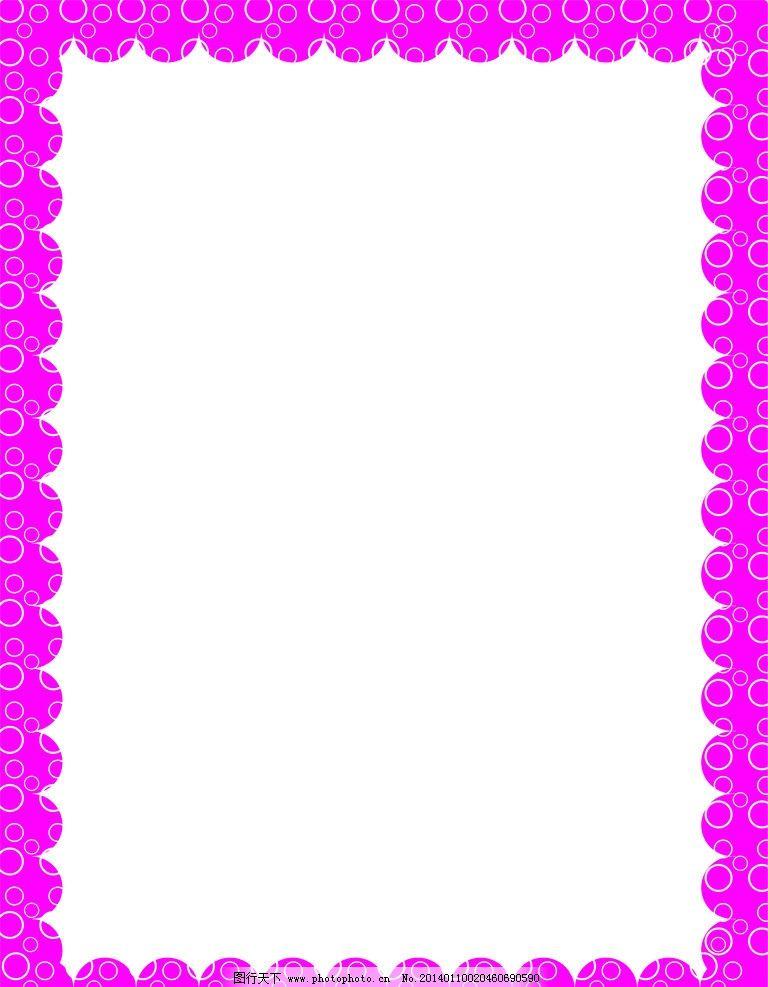 边框 花纹 背景 波纹 泡泡 圆形 半圆 相框 边框相框 底纹边框 矢量