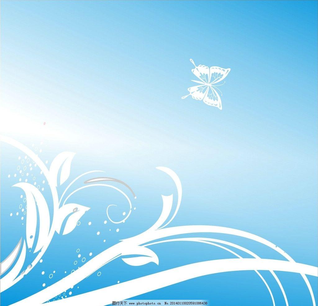 花纹 蝴蝶 背景 底纹边框 条纹线条 矢量