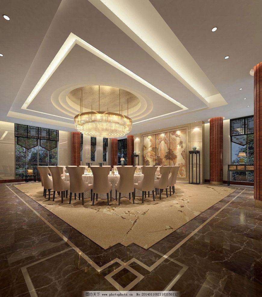 酒店餐厅效果图图片