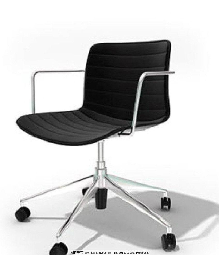 椅子 椅子模型 室内模型 室内设计 室内设计模板 evermotion 模型库 3