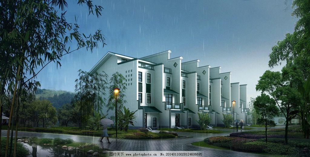新农村雨景环境设计图片