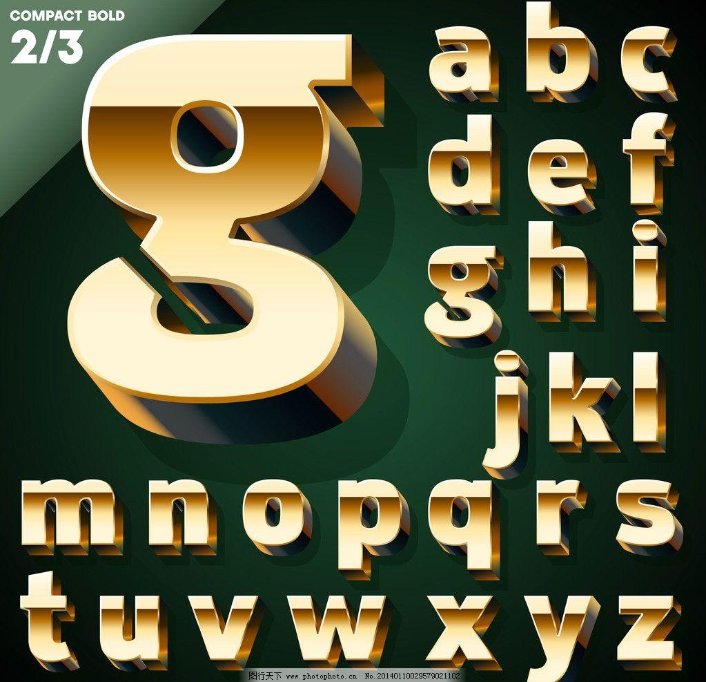 金属字母图片,金色 黄金 英文字母 拼音 创意字