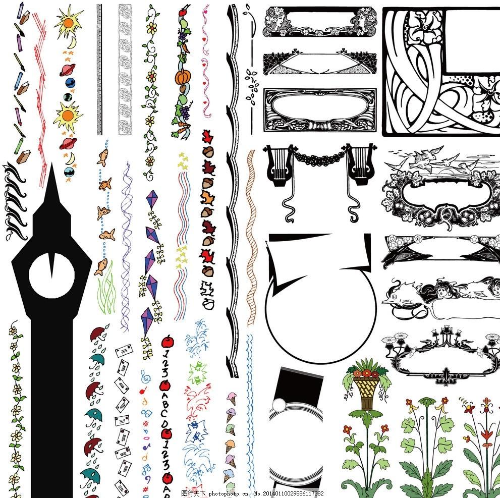 塔钟塔欧式花纹图案 欧式花边 二方连续 装饰花边 麦穗框 装饰框 几何