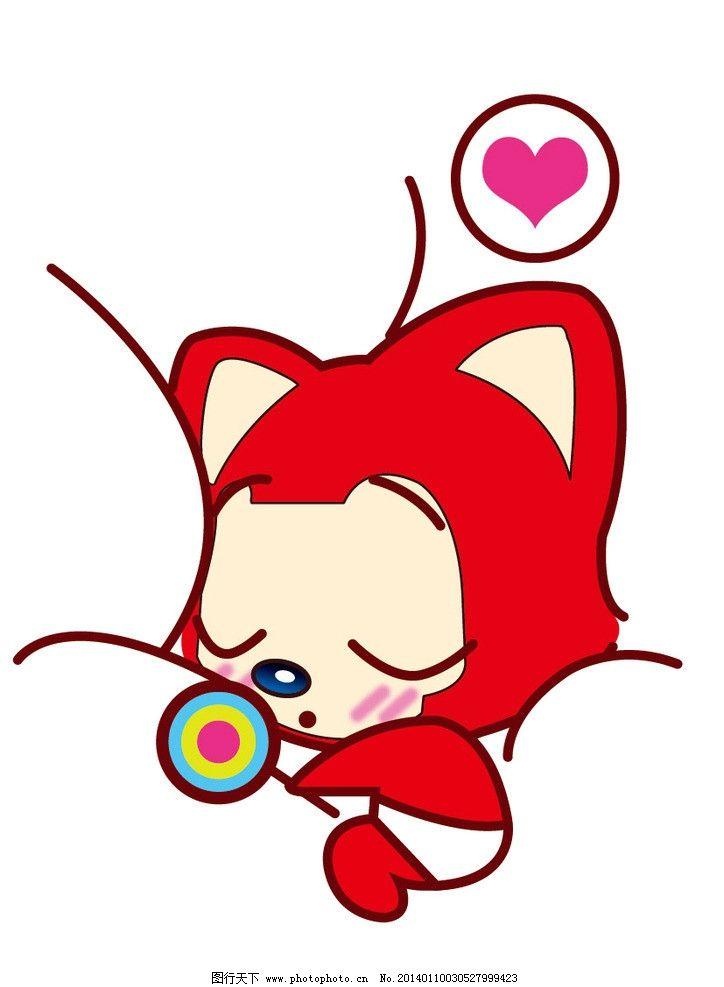 阿狸 睡觉 阿狸猫 卡通 红色阿狸 可爱动物 儿童 女童装 男童装