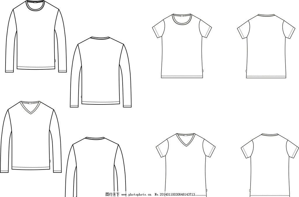 男装t恤模版 男装 t恤 款式 结构图 模版 基本型 服装设计 广告设计