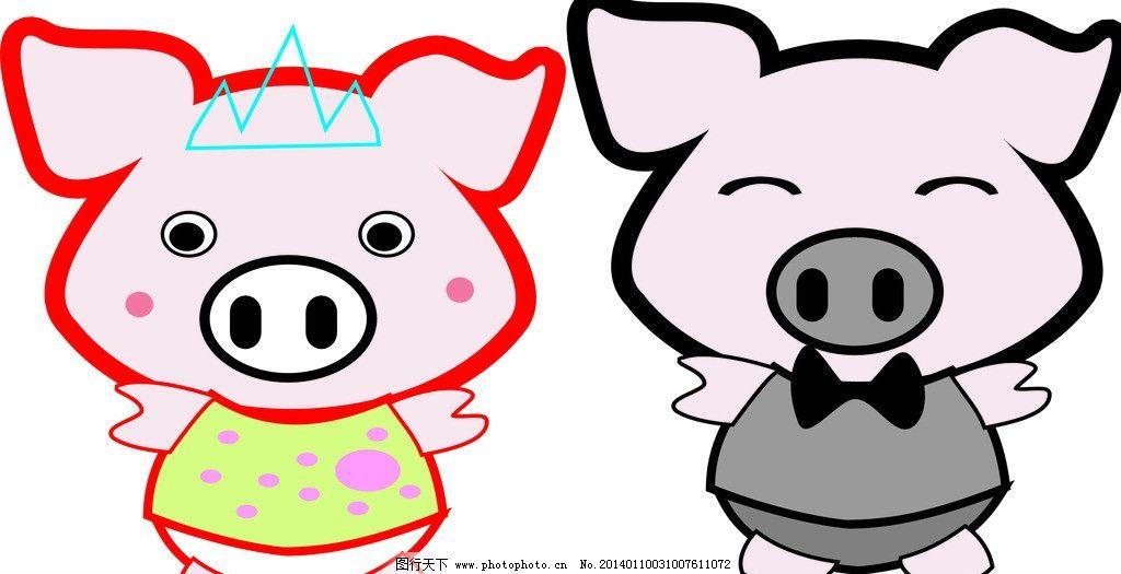 卡通猪 矢量图 手绘 领带 宝石 简笔画 卡通画 其他设计 广告设计