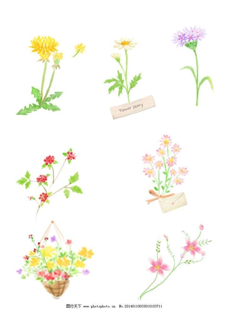花的卡通图案 各种花 蒲公英 浪漫 爱情图画 手绘素材 psd分层素材 源