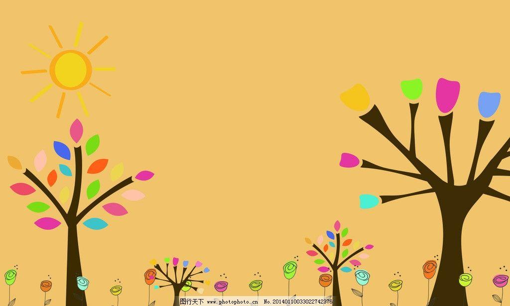 可爱 学校 花儿 小树 太阳 树木素材 花纹 psd分层素材 源文件 50dpi