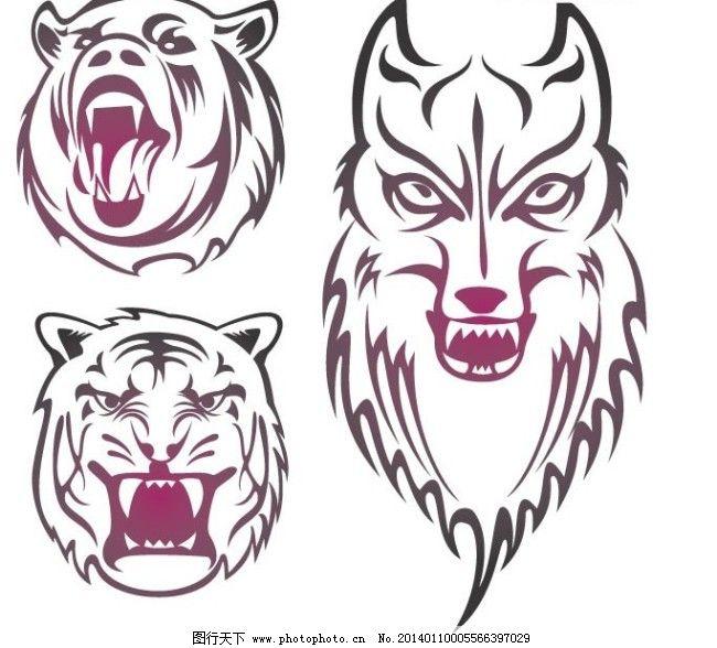狼虎熊凶猛动物头像矢量素材