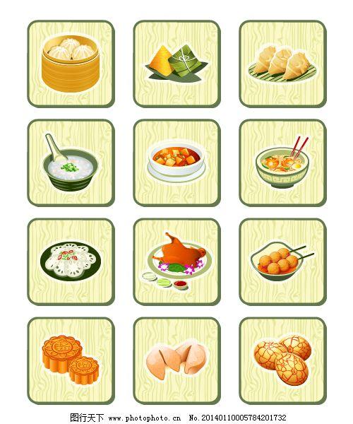 中国传统小吃免费下载 包子 月饼 粽子 传统小吃 包子 粽子 月饼 矢量
