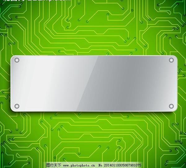 电子科技设计模板下载 电子科技设计 电子 电路 电路板 线路板 电子