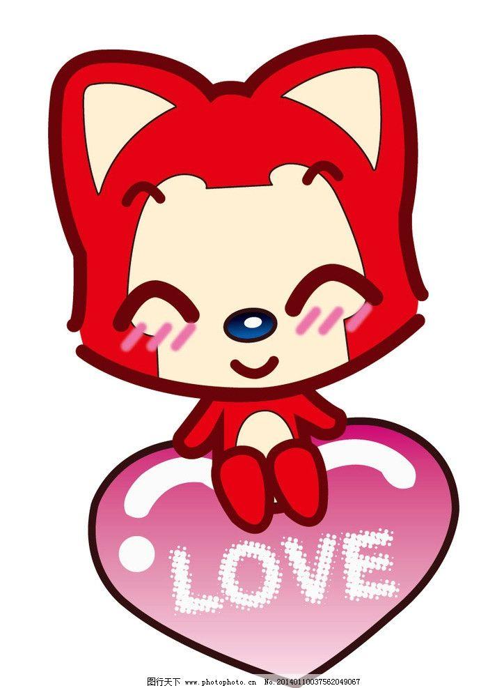 阿狸 爱心 阿狸猫 卡通 红色阿狸 可爱动物 儿童 女童装 男童装