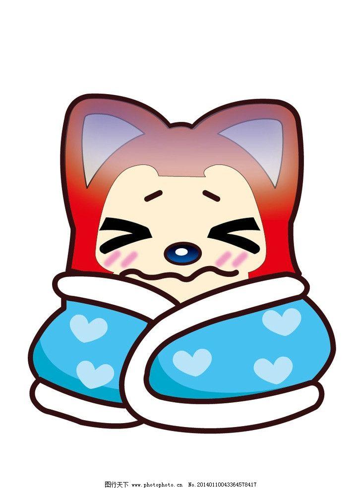 阿狸 冷 裹被子 阿狸猫 卡通 红色阿狸 可爱动物 可爱 儿童 女童装 男