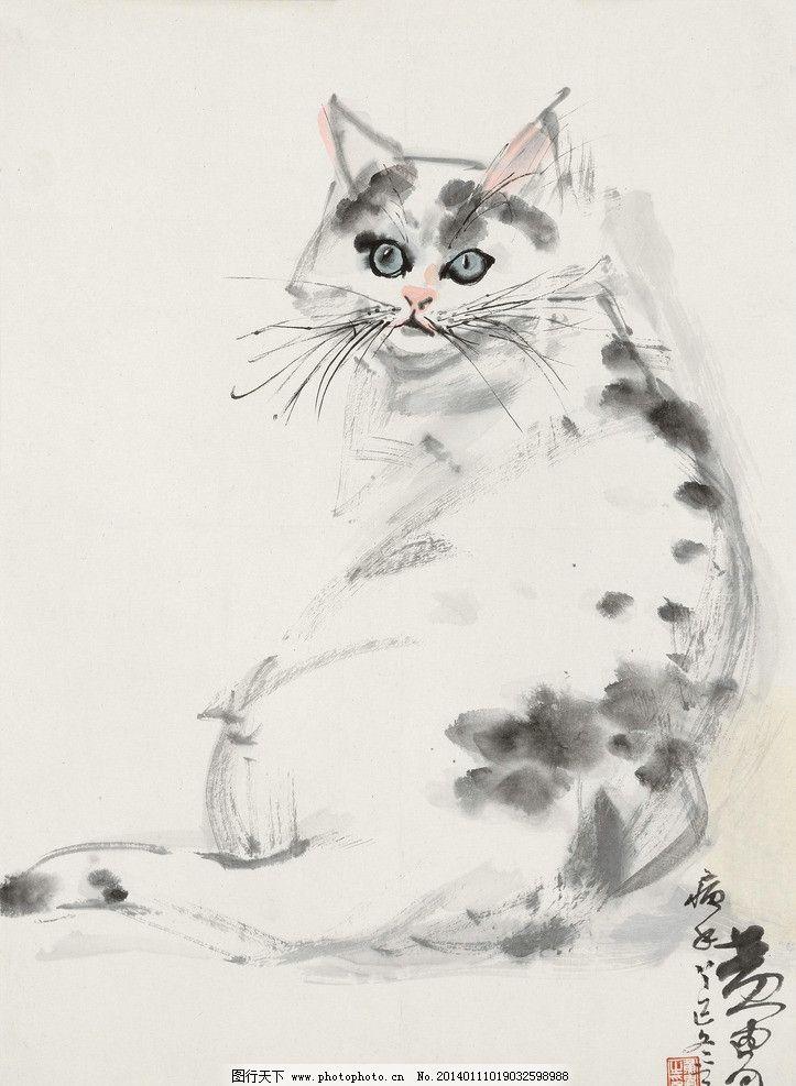 老猫 黄胄 国画 猫 小猫 猫咪 动物 写意 水墨画 中国画 绘画书法