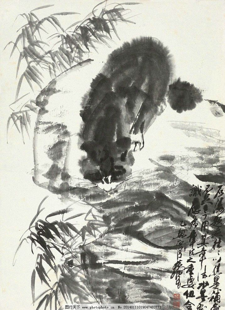 小猫 黄胄 国画 老猫 猫戏 猫 猫咪 动物 写意 水墨画 中国画 绘画