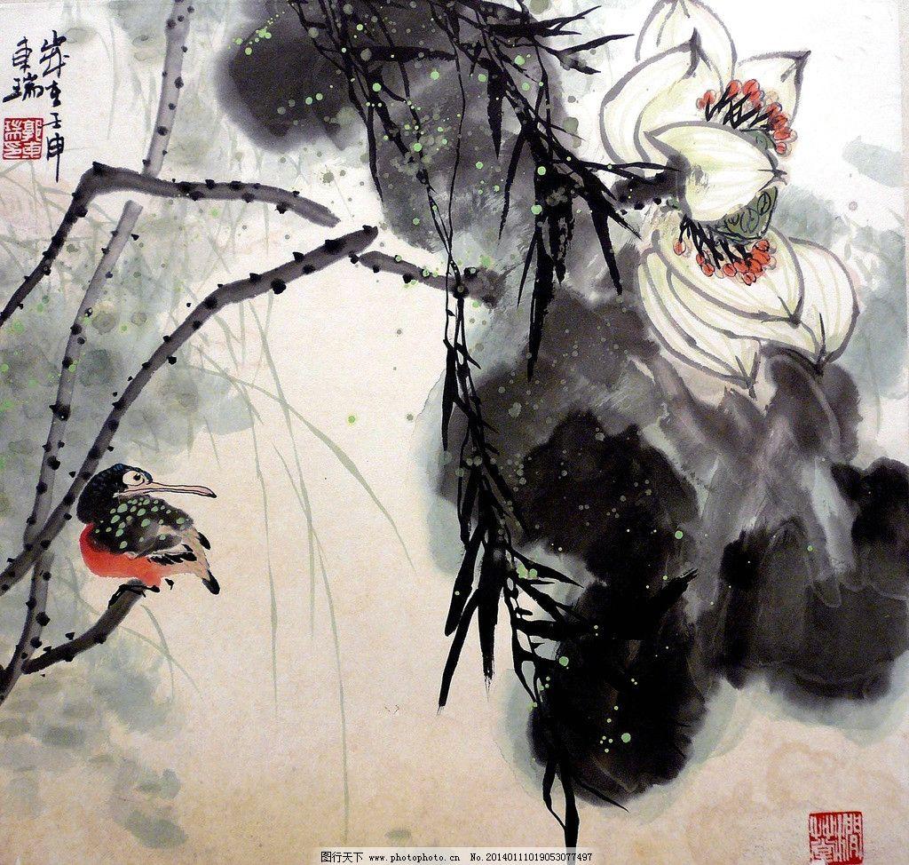 翠鸟的画法