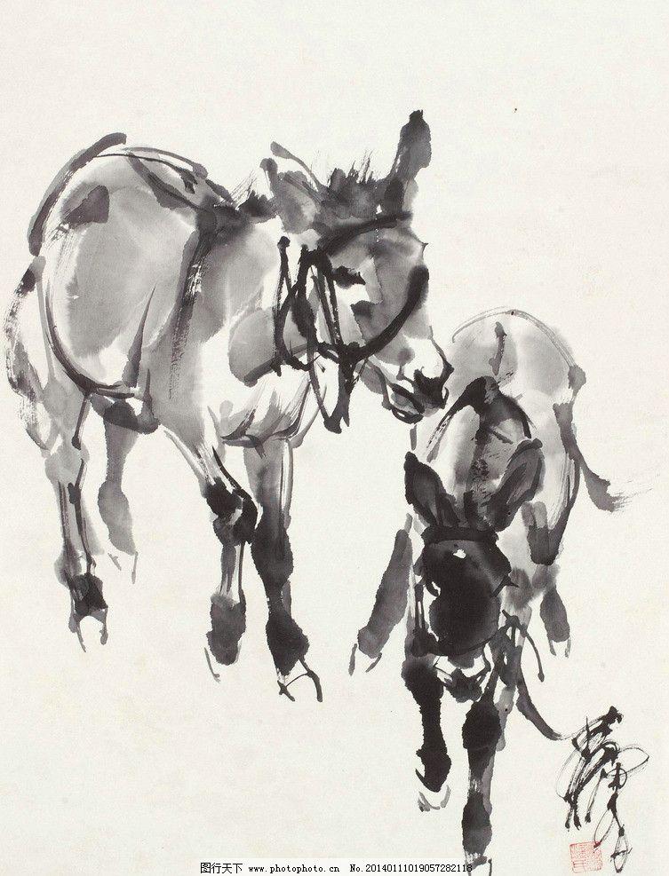 双驴 黄胄 国画 驴 毛驴 牧驴 动物 写意 水墨画 中国画 绘画书法