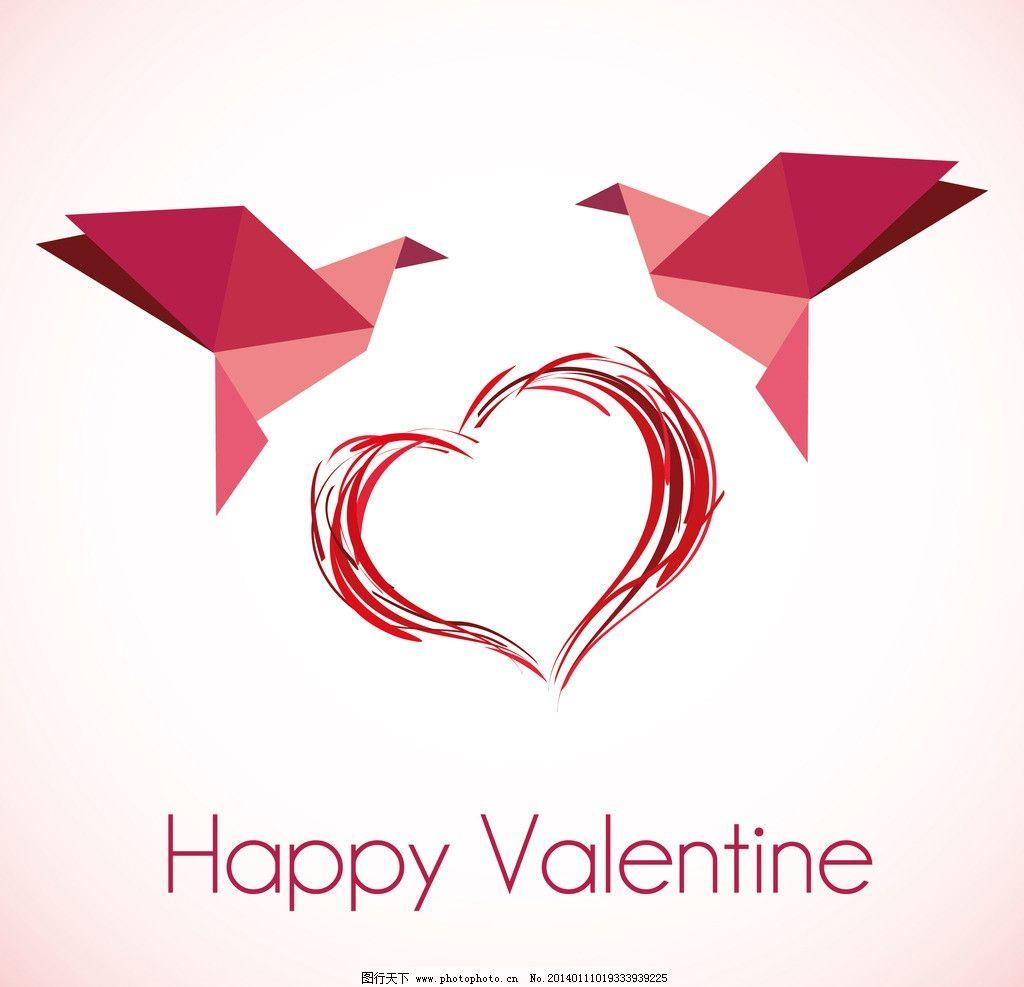 情人节 情人节背景 折纸鹤 手绘 求爱 礼物 礼品 贺卡 七夕