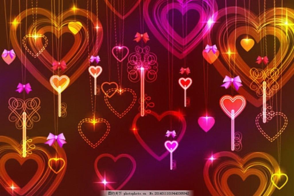 炫酷 光芒 装饰 心形 紫色 矢量素材 设计素材 情人节素材 炫丽 发光