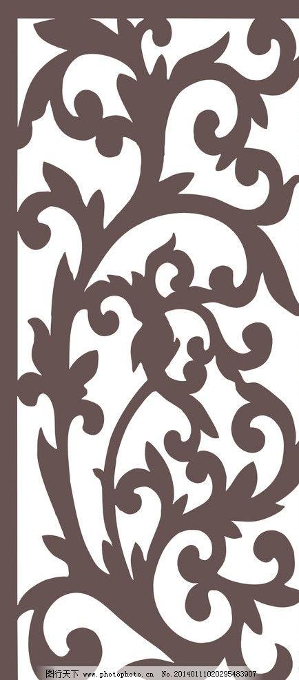 镂空雕刻图案 底纹边框 图案 花纹 雕刻背景图案 底纹背景 矢量 cdr