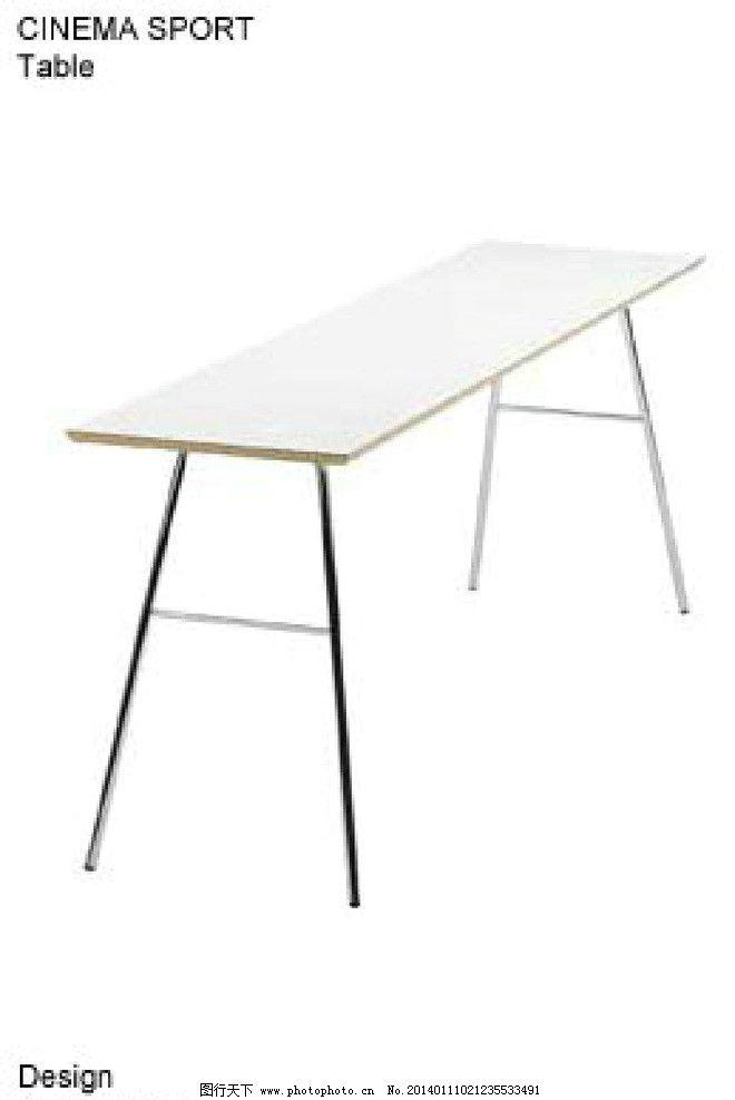 桌子 桌子模型 椅子 椅子模型 室内模型 室内设计 室内设计模板