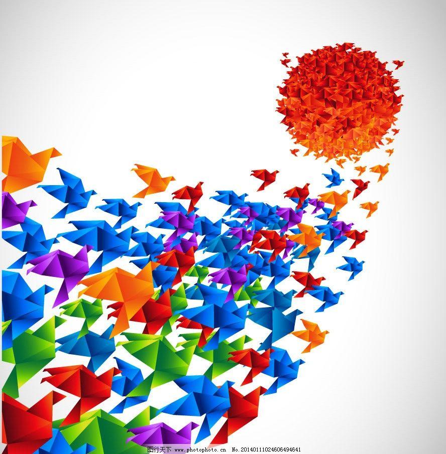 飞翔 飞舞 动感 多彩 手绘 时尚 梦幻 背景 底纹 矢量 千纸鹤素材