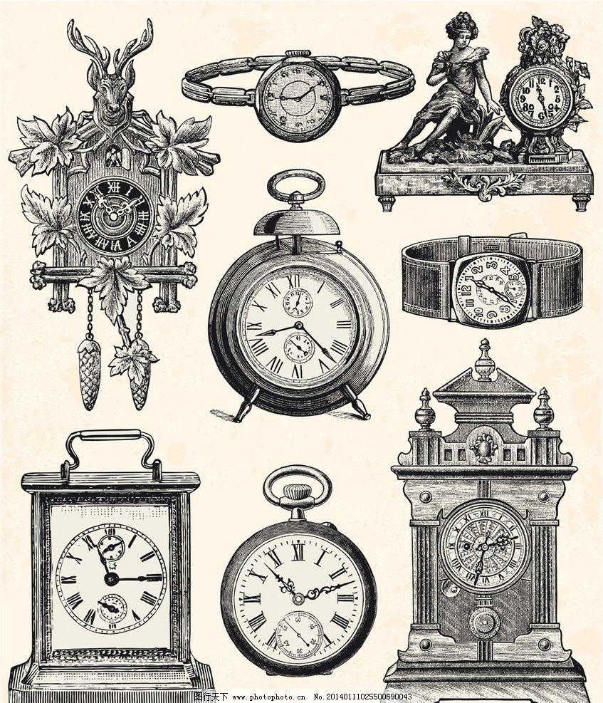复古生活用品 手绘 老式钟表 闹钟 雕塑 手绘复古用品 广告设计矢量