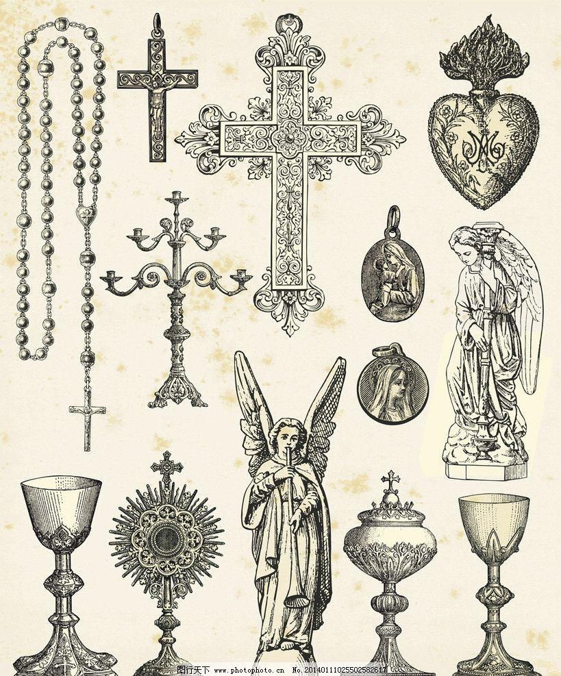 复古生活用品 手绘 宗教 十字架 雕塑 手绘复古用品 广告设计矢量素材
