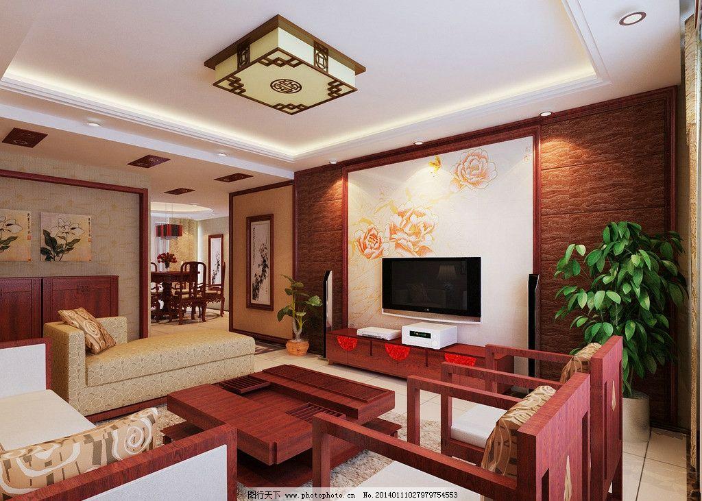 中式客厅效果图 室内设计        装修 家装 环境设计 设计 72dpi jpg