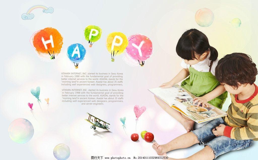 儿童画画 卡通小朋友画画 小男孩 小女孩 气球 广告设计 源文件